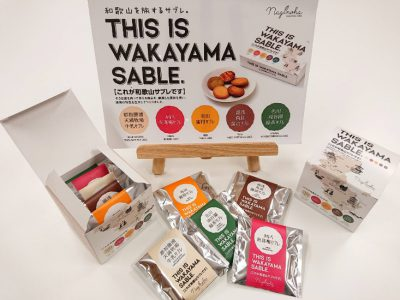 【新商品】THIS IS WAKAYAMASABLE. 5枚入り