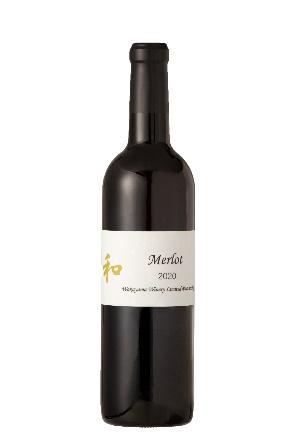 【新商品】紀州南高梅ひつまぶし(1食入)